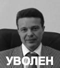 Филимонов А.А.