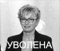 Лищенко И.Н.